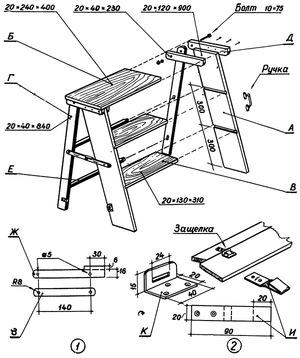 Самодельная деревянная стремянка - схематический вид изделия.